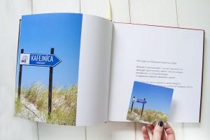 svetlanalarina-photos-cafe-page-inphotobook
