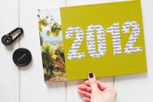 svetlanalarina-photos-euro-2012-photobook-cover