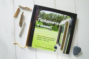 svetlanalarina-photos-photobook-cover
