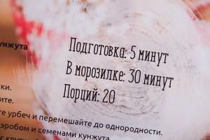 MG 0221